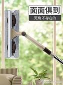 佳幫手擦玻璃神器伸縮桿家用雙面搽刷高樓窗戶刮洗器地刮清潔工具 范思蓮恩