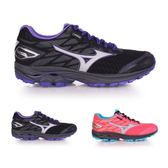 MIZUNO RIDER 20 G-TX 女越野慢跑鞋(GORE-TEX 美津濃 免運≡排汗專家≡