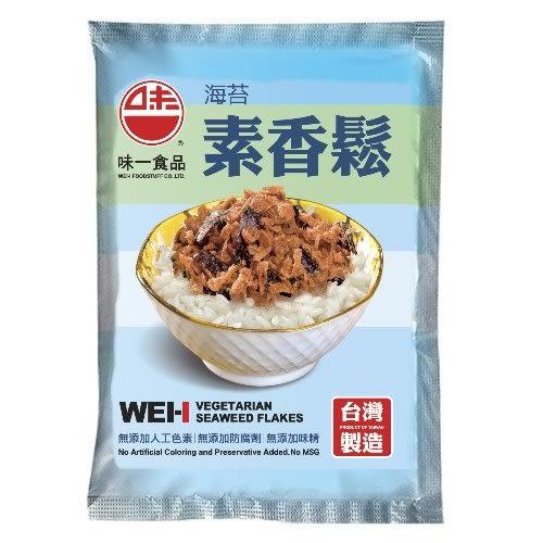 【味一食品】海苔素香鬆(學生袋)六件組