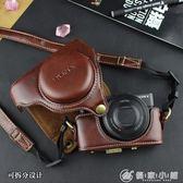 索尼RX100 III IV 專用皮套黑卡 DSC-RX100 II M2 M3 M4 M5相機包 優家小鋪