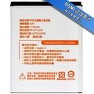 Koopin 認證版高容量防爆鋰電池 HTC Desire C