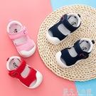 寶寶涼鞋男嬰兒軟底防滑學步鞋夏不掉包頭0-1-3歲2網布女叫叫鞋子「錢夫人小鋪」