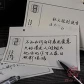 手寫的溫度空白自填式手工自制禮物不明覺厲臺【櫻田川島】