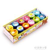 12個盒裝印章獎勵鼓勵教師小印章老師可愛卡通玩具圖章笑臉水果蓋章 好再來小屋