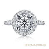 D頂級顏色 GIA圓滿一克拉鑽石戒指 (鉑金豪華台) King Star海辰國際珠寶