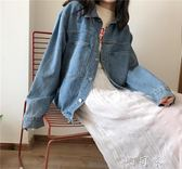春裝女韓版百搭經典寬鬆版型口袋牛仔外套 盯目家