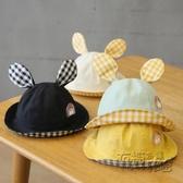 帽子春秋夏季洋氣盆帽可愛兒童男童女童遮陽帽漁夫帽潮 衣櫥秘密