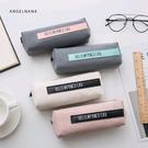 文具袋-韓版簡約撞色帆布男女鉛筆盒 AngelNaNa SKA0006