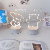 橙子精品 可愛小熊氛圍led小夜燈 創意臥室臺燈生日節日禮物 璐璐
