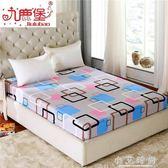 床套 床笠席夢思保護套 床罩 床裙 床墊套單件防滑床套床單 小艾時尚