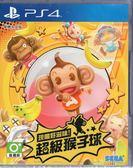 現貨中 PS4遊戲 現嚐好滋味 超級猴子球 Super Monkey Ball: Banan中文版【玩樂小熊】