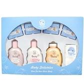 KU.KU酷咕鴨 有機嬰兒沐浴禮盒(附原廠提袋)【德芳保健藥妝】