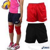ASICS亞瑟士 針織排球短褲(紅/深藍/黑) 吸汗速乾 彈性佳 可團體印字