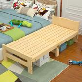 定做實木折疊拼接床加寬床加長床鬆木床架兒童單人床可定做床邊床【快速出貨】