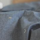 色織水洗棉 刺繡被套(薄) 單人【丹寧藍 x 星星】長絨棉 透氣親膚 mix&match 簡約設計 翔仔居家