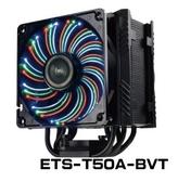 新竹【超人3C】ENERMAX 安耐美 保銳 電競光斧 高效能空冷散熱器 ETS-T50A-BVT (三色發光)