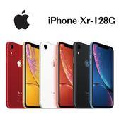 Apple iPhone Xr 6.1吋 128G《贈9H玻保》[24期0利率]