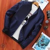 外套 男士外套秋季2019新款韓版潮流修身帥氣衣服春秋款男裝休閒薄夾克 玫瑰