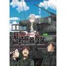 動漫 - 最終兵器彼女DVD VOL-3...