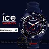 ICE Watch x BMW系列F1賽車聯名限量腕錶- 藍/48mm BM.SI.DBE.B.S.13公司貨/禮物