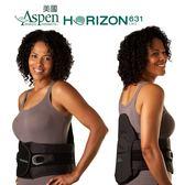 【又強】美國ASPEN HORIZON 631拉軸式高背架-黑色(耶思本脊椎裝具(未滅菌))