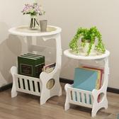 歐式現代茶幾簡約臥室迷你床頭小圓桌子客廳