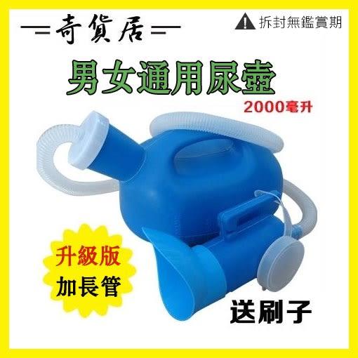 加厚兒童成人老人男女用夜壺接尿器車載家用尿壺小便器便攜臥床