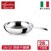 LAGOSTINA樂鍋 頂級五層鍋系列28CM不鏽鋼平底鍋