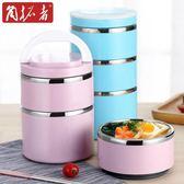 學生不銹鋼保溫飯盒便當盒3多層成人帶蓋韓版2雙層1人手提保溫桶4 免運