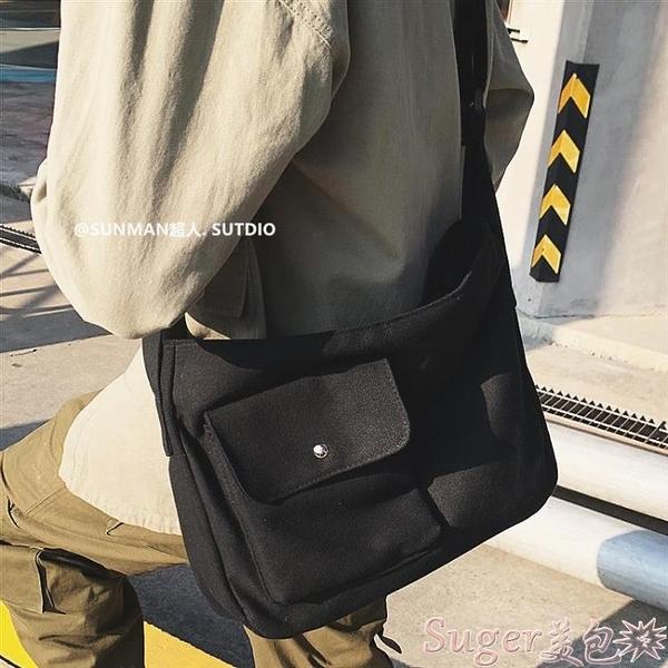 帆布包 日系簡約慵懶風男士帆布包斜背包男生包包大容量側背包女休閒百搭 新品