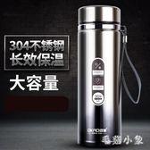 戶外便攜健身運動水杯男女大容量不銹鋼保溫杯 可定制 CJ3279『毛菇小象』