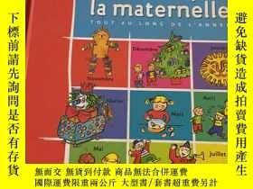 二手書博民逛書店1001罕見Activités pour la maternel