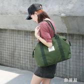 短途旅行包女手提輕便簡約行李包大容量旅行袋單肩包 YC832【雅居屋】