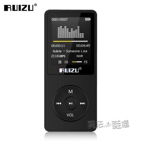 運動MP3 MP4音樂播放器 迷你學生款隨身聽女 超薄mp5小可愛P3 便攜式mp 『魔法鞋櫃』