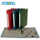 【奇奇文具】自強牌STRONG 150 A4中間彈簧夾藍紅綠