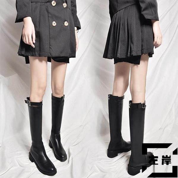 騎士靴女高筒秋冬加絨靴子皮靴單靴粗跟長筒靴【左岸男裝】