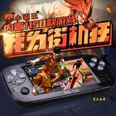 PSP小霸王RS-100街機掌上PSP游戲機掌機GBA超級瑪麗—聖誕交換禮物