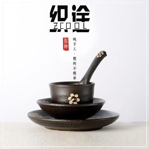 [超豐國際]黑色中式陶瓷四件套特色餐廳餐館會所酒店火鍋店擺臺