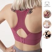 運動內衣 防震健身露背美背瑜伽文胸吸汗透氣高強度背心 此商品不接受退貨或退換