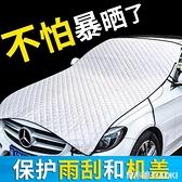 汽車遮陽簾遮陽板小車防曬隔熱遮陽擋風玻璃遮陽板汽車太陽檔罩 ATF青木鋪子