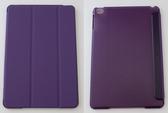 Apple iPad mini 4 側翻平板保護皮套 三折上蓋 磁性可立