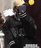 bf風嘻哈棒球服ins潮新款韓版寬鬆飛行員夾克刺繡外套女春秋 雙十二全館免運