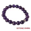 紫水晶手鍊-10mm轉運珠 石頭記...