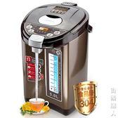 阿帕其電熱水瓶全自動保溫一體燒水壺智能恒溫電熱水壺家用大容量 200vNMS街頭潮人