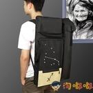 畫包素描畫板袋後背畫板包畫袋兒童美術袋防水多功能帆布便攜包【淘嘟嘟】