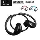 Dacom ATHLETE大康 G05運動耳掛式雙耳藍芽耳機 4.1 NFC觸碰連線 來電報號 S-81
