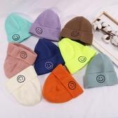 兒童毛帽 兒童毛線帽子韓國秋冬新款保暖笑臉針織帽套頭帽男女帽子糖果【快速出貨】