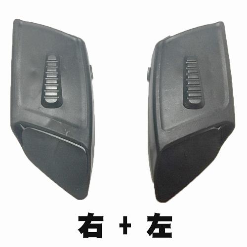 【東門城】SOL 68S 前側通風 安全帽零件