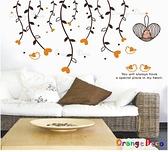 壁貼【橘果設計】愛心鳥籠 DIY組合壁貼/牆貼/壁紙/客廳臥室浴室幼稚園室內設計裝潢