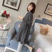 孕婦裝秋季冬裝新款時尚寬鬆中長款孕期格子襯衫裙長袖秋冬洋裝 伊莎gz